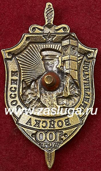 http://www.zasluga.ru/catalog_photos/pv100spbbg2.jpg