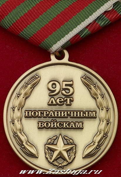 http://www.zasluga.ru/catalog_photos/pv95letchinagood3.jpg