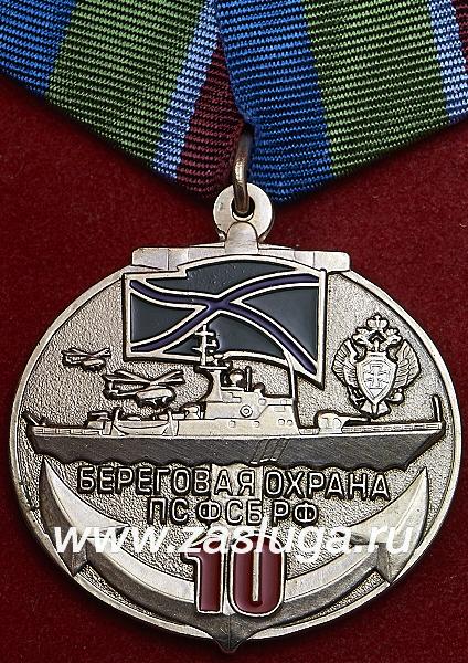 http://www.zasluga.ru/catalog_photos/pvbohrb1.jpg
