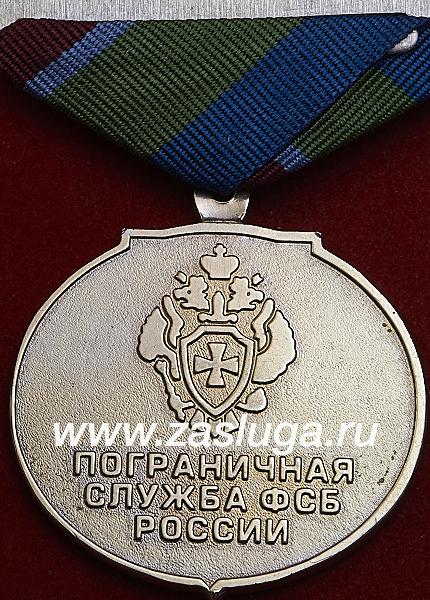 http://www.zasluga.ru/catalog_photos/pvbohrb2.jpg