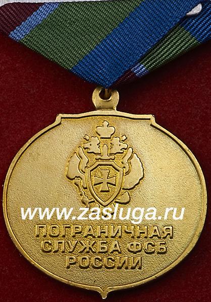 http://www.zasluga.ru/catalog_photos/pvbohrj2.jpg
