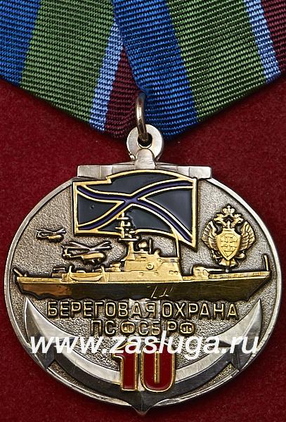 http://www.zasluga.ru/catalog_photos/pvbohrk1.jpg