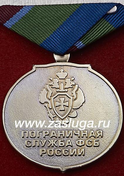 http://www.zasluga.ru/catalog_photos/pvbohrk2.jpg