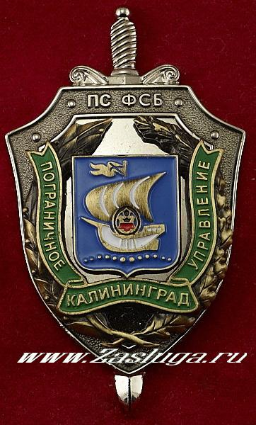 http://www.zasluga.ru/catalog_photos/pvkalinjfjfj1.jpg