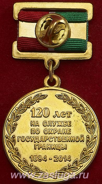 http://www.zasluga.ru/catalog_photos/pvkinologkvadro2.jpg