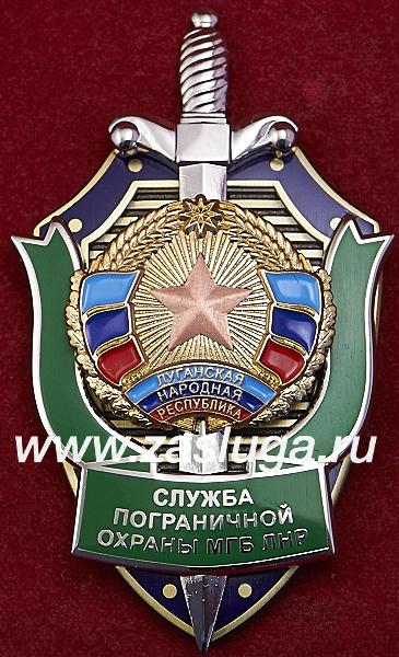 http://www.zasluga.ru/catalog_photos/pvmgblnr1.jpg