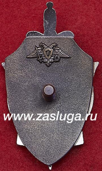 http://www.zasluga.ru/catalog_photos/pvmgblnr2.jpg