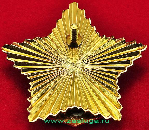 http://www.zasluga.ru/catalog_photos/raichihinskiypobkz3.jpg