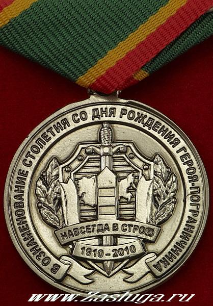 http://www.zasluga.ru/catalog_photos/rfhfwtgf3.jpg