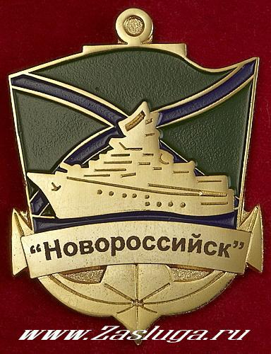 http://www.zasluga.ru/catalog_photos/rjhfkmcyjdhjhccbqcr1.jpg