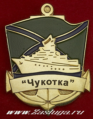 http://www.zasluga.ru/catalog_photos/rjhfkmmxerjnrf1.jpg