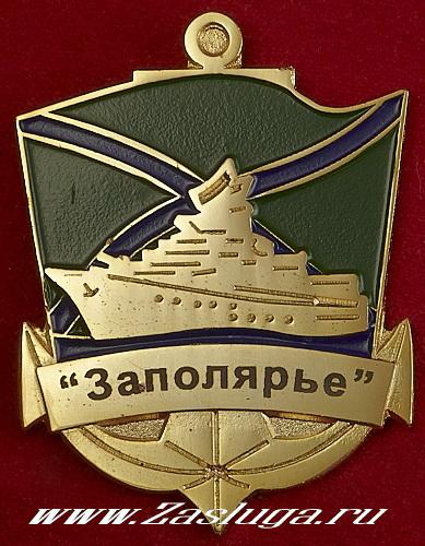 http://www.zasluga.ru/catalog_photos/rjhfkmpfgkzhmt1.jpg