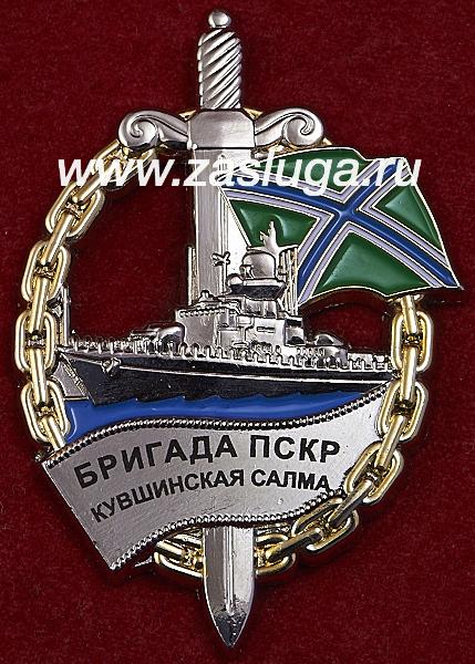 http://www.zasluga.ru/catalog_photos/salma1.jpg