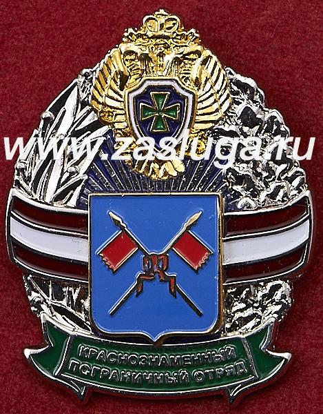 http://www.zasluga.ru/catalog_photos/sartavalapogog1.jpg