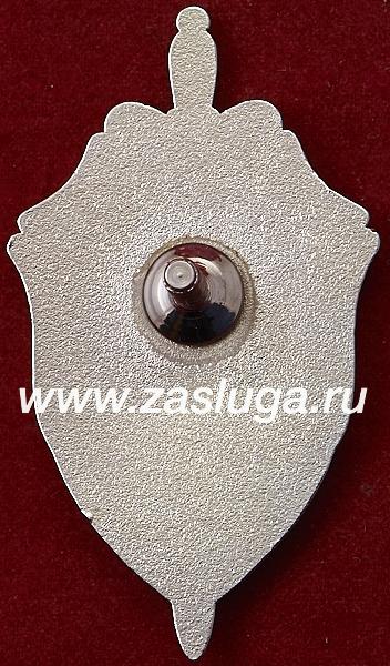 http://www.zasluga.ru/catalog_photos/sevenaviag2.jpg