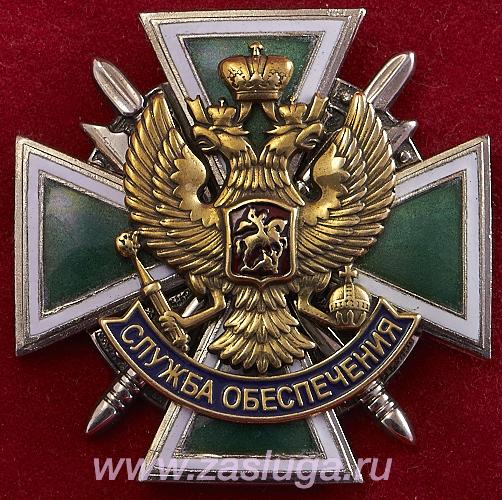 http://www.zasluga.ru/catalog_photos/slobespechpv1.jpg