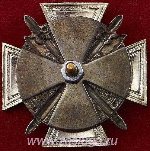 http://www.zasluga.ru/catalog_photos/slobespechpv2.jpg