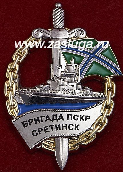 http://www.zasluga.ru/catalog_photos/sretinsk1.jpg