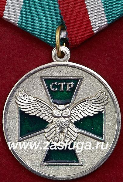 http://www.zasluga.ru/catalog_photos/strpvmed1.jpg