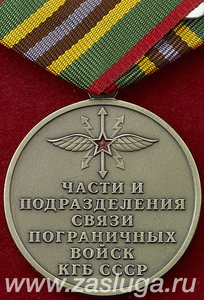 http://www.zasluga.ru/catalog_photos/svjazpv2.jpg