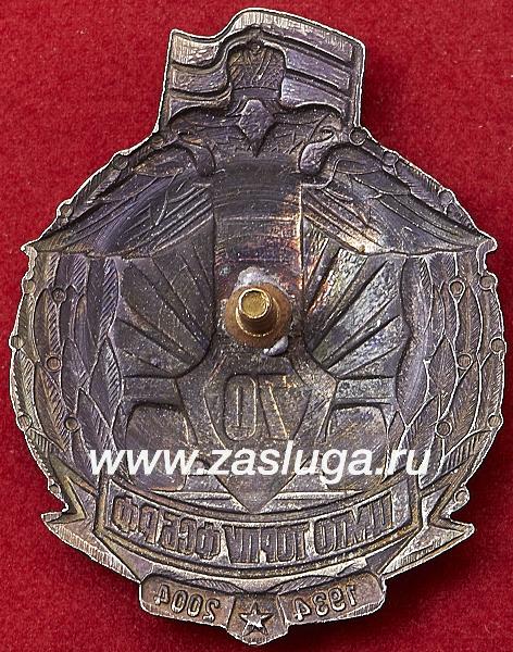 http://www.zasluga.ru/catalog_photos/torpug2.jpg