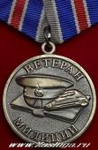 Поздравления ветеранам мвд с днем милиции