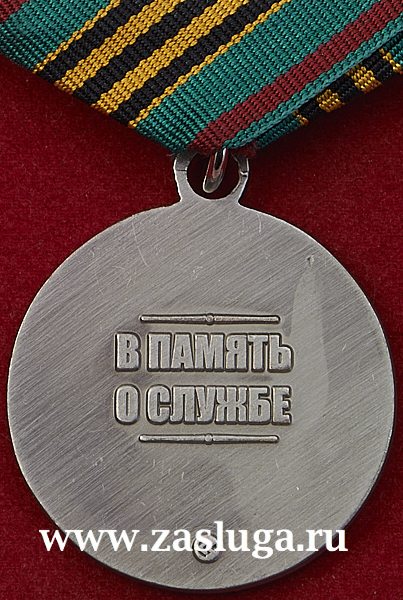 http://www.zasluga.ru/catalog_photos/vetpvurod2.jpg