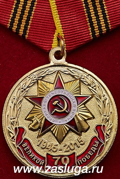 Награды кпрф каталог купить золото в банке одесса