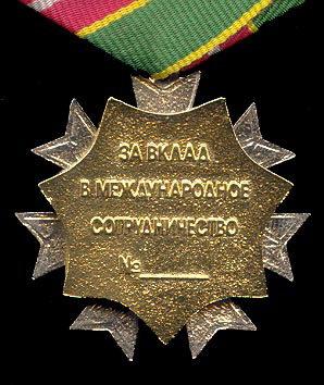 http://www.zasluga.ru/catalog_photos/vkladmidRVB3.jpg