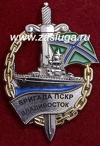 http://www.zasluga.ru/catalog_photos/vladivostok1.jpg
