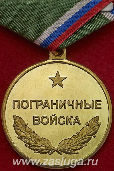 http://www.zasluga.ru/catalog_photos/vsegdanacheku2.jpg