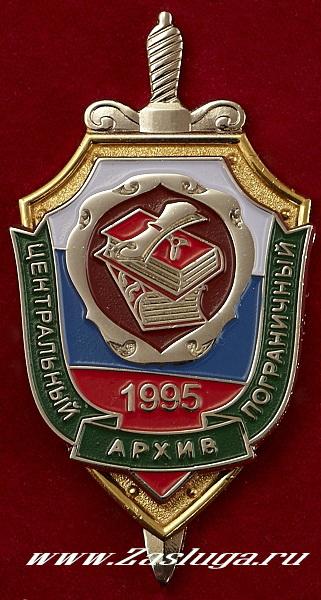 http://www.zasluga.ru/catalog_photos/wtynhfkmysqgjuyffhbd1.jpg