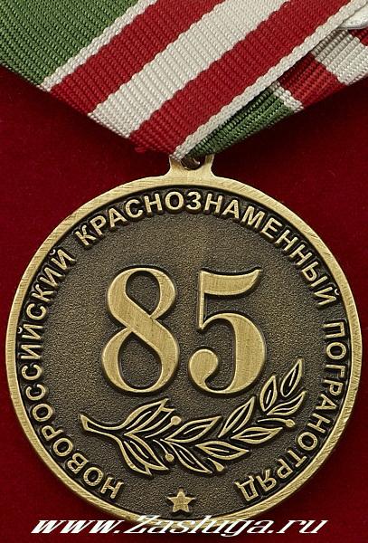 http://www.zasluga.ru/catalog_photos/yjdjhjccbqcrbqgj3.jpg