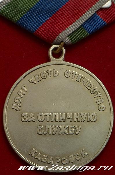 http://www.zasluga.ru/catalog_photos/zaotlichnujuslujbuhabarovsk2.jpg