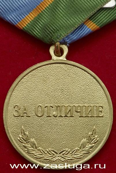 http://www.zasluga.ru/catalog_photos/zaotlohotdepat3.jpg