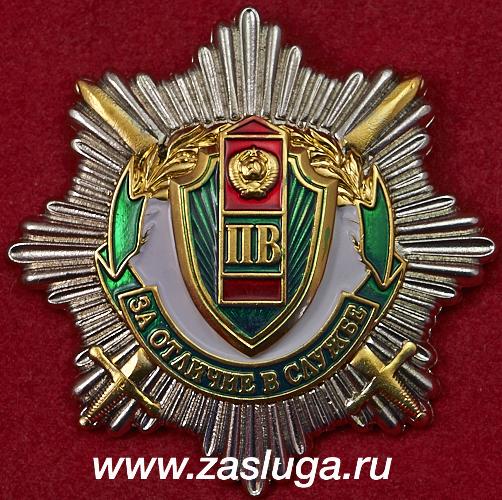 http://www.zasluga.ru/catalog_photos/zaotlpvua1.jpg