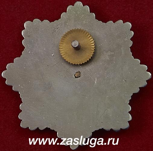 http://www.zasluga.ru/catalog_photos/zaotlpvua2.jpg